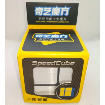 QiYi 2x2x2 Mirror cube