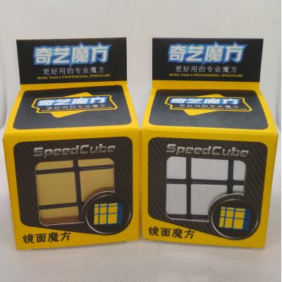 QiYi 3x3x3 cube - Mirror V1