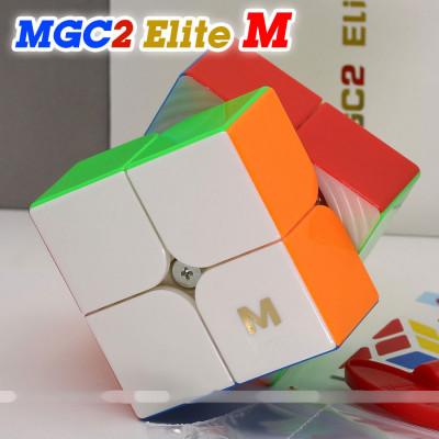 YoungJun MGC 2x2x2 magnetic cube MGC2 Elite | Rubik kocka