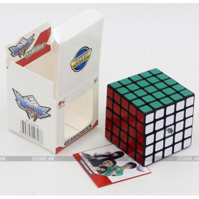 CycloneBoys 5x5x5 cube - ZhiWu