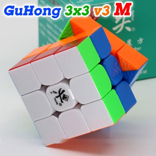 Dayan 3x3x3 cube magnetic - GuHong V3 M