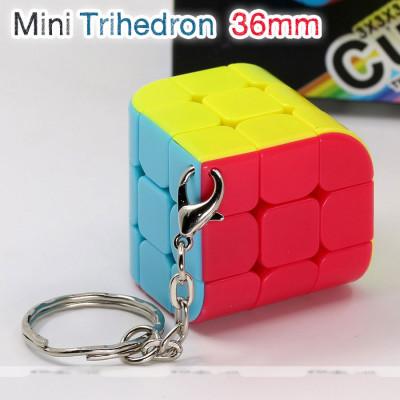 FanXin keychain three face cube 3x3x3 - Trihedron   Rubik kocka