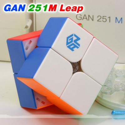 GAN 2x2x2 magnetic cube - GAN251 M Pro Leap | Rubik kocka
