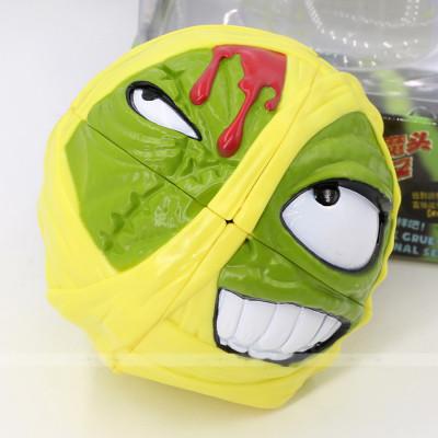 ILS Madhedz 2x2x2 cube crazy ball Crazy Mummy (Yellow)   Rubik kocka