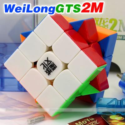 Moyu 3x3x3 Magnetic Cube - WeiLong GTS-2M | Rubik kocka