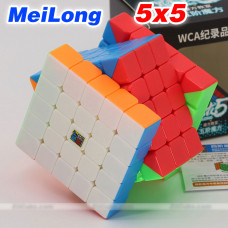 Moyu 5x5x5 cube - MeiLong