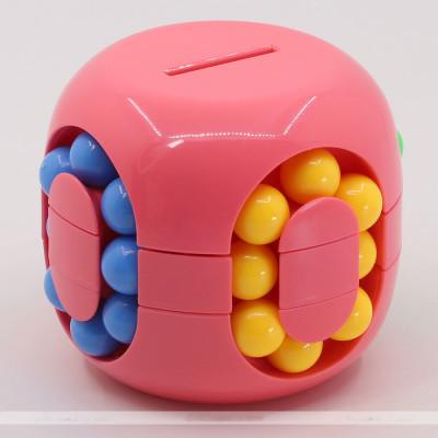 Moyu Puzzle Ball Little Magic Bean - saving pot Pink   Rubik kocka