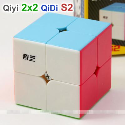 QiYi 2x2x2 cube - QiDi S2 | Rubik kocka