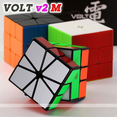 QiYi XMD Magnetic SQ-1 cube - Volt V2 SQ1 | Rubik kocka