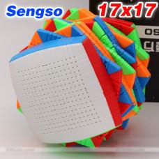 Sengso 17x17x17 cube Pillow puzzle