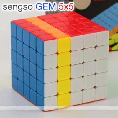 ShengShou 5x5x5 cube - GEM   Rubik kocka