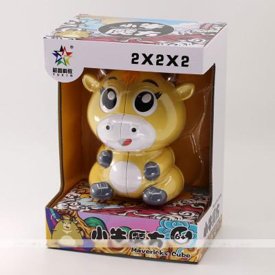 YuXin animal 2x2x2 puzzle - Mavericks cube