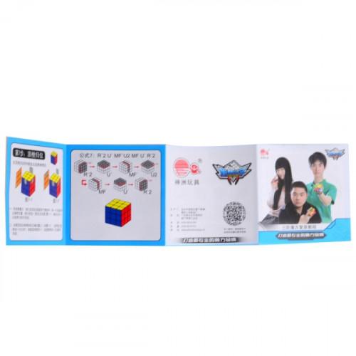Cyclone Boys FeiWu 3x3x3 Speedcube Big Central Axis Colored | Rubik kocka