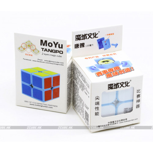 Moyu 2x2x2 Cube - TangPo