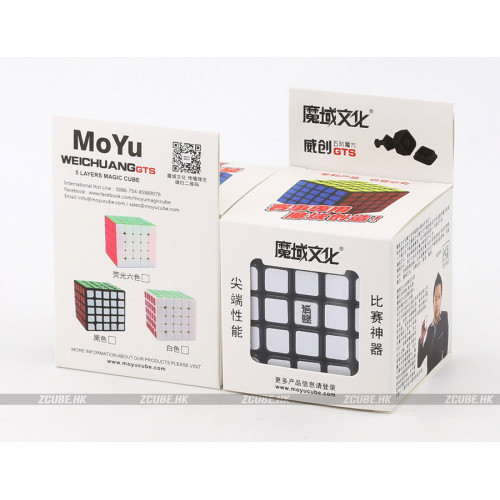 Moyu 5x5x5 cube - WeiChuang GTS | Rubik kocka