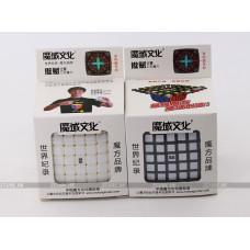Moyu 7x7x7 cube - pillow AoFu