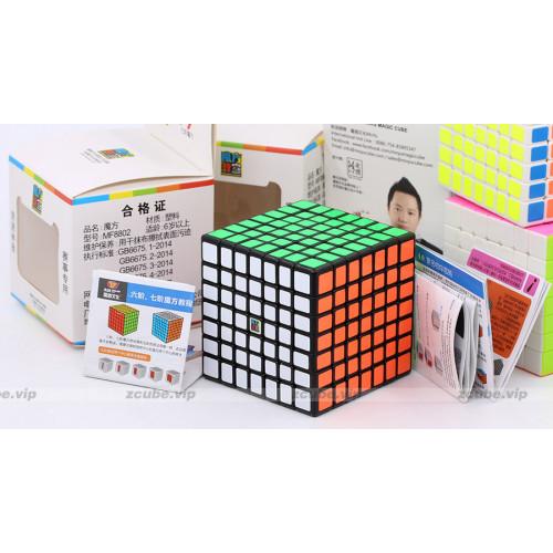 Moyu MoFangJiaoShi 7x7x7 cube - MF7