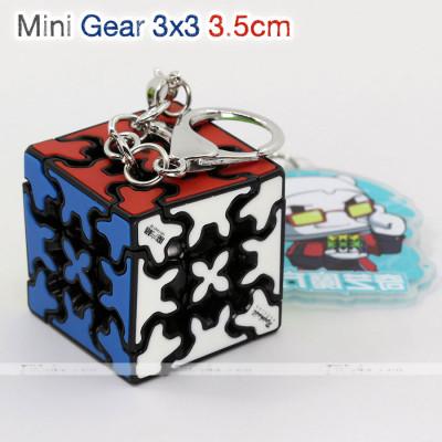 QiYi Keychains Mini Gear 3x3x3 cube Key Ring