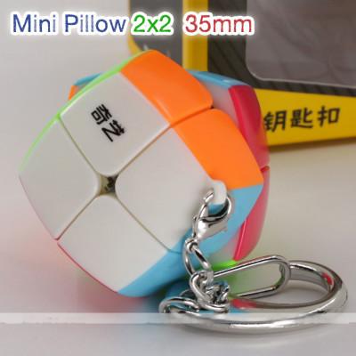QiYi Keychains Mini Pillow 2x2x2 cube | Rubik kocka