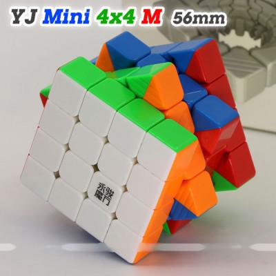 YoungJun Magnetic cube - ZhiLong Mini 4x4x4 56mm   Rubik kocka