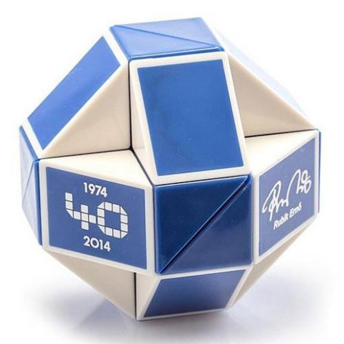Rubik kígyó - Rubik Ernő találmánya