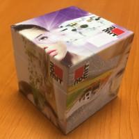 UV nyomtatott Rubik kocka