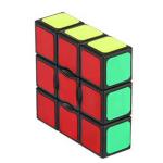 Rubik Kocka - 1x3x3 Floppy