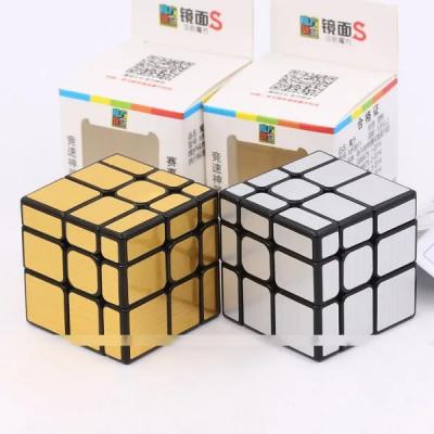 Moyu MoFangJiaoShi 3x3x3 - Mirror S | Rubik kocka