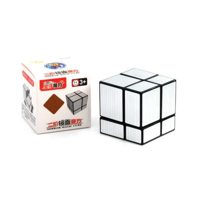 ShengShou 2x2x2 Mirror cube puzzle   Rubik kocka