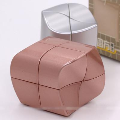 YongJun 2x2x2 cube - YuanFang   Rubik kocka