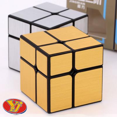 YongJun 2x2x2 Mirror cube   Rubik kocka