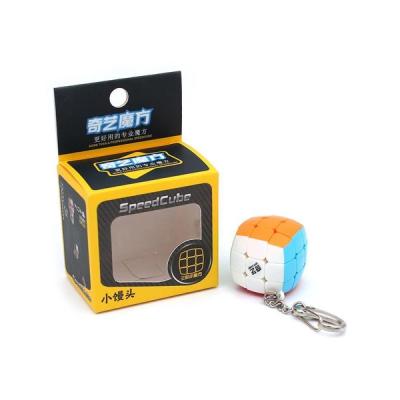QiYi mini Keychains 3x3x3 cube - small steamed bun