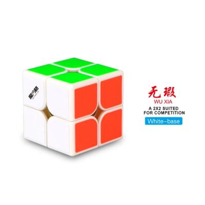 QiYi-MoFangGe 2x2x2 cube - WuXia | Rubik kocka