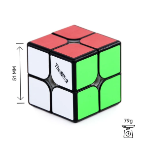 QiYi The Valk Magnetic 2x2x2 cube - Valk2 M   Rubik kocka