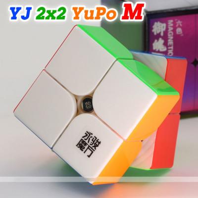 YoungJun 2x2x2 magnetic cube - YuPo | Rubik kocka