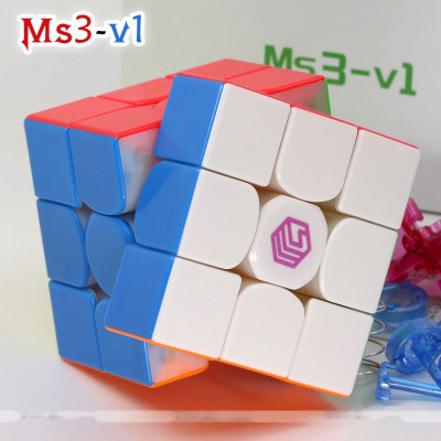 MS Magnetic cube - MS3-V1 | Rubik kocka