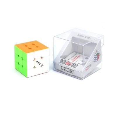 QiYi Magnetic cube 3x3 | Rubik kocka