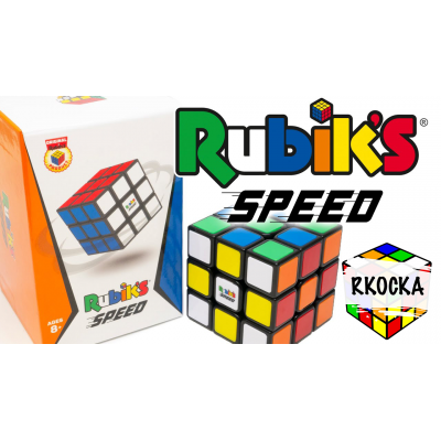 Rubik's Speedcube | Rubik kocka