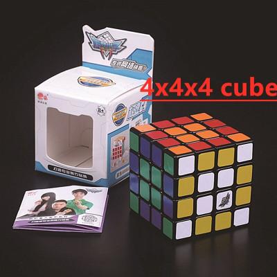 CycloneBoys 4x4x4 cube - G4   Rubik kocka