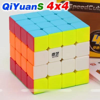 QiYi 4x4x4 cube - QiYuan-S