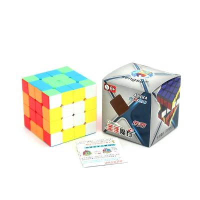 ShengShou 4x4x4 cube - Legend   Rubik kocka