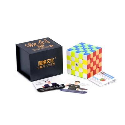 Moyu 5x5x5 magnetic cube - AoChuang GTS M | Rubik kocka