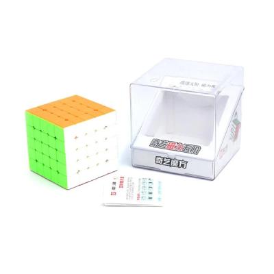 QiYi Magnetic cube 5x5   Rubik kocka