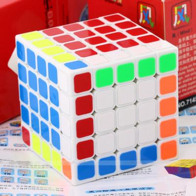ShengShou 5x5x5 Cube - Wind   Rubik kocka