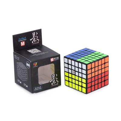 QiYi-Xman 6x6x6 magnetic cube - Shadow M   Rubik kocka