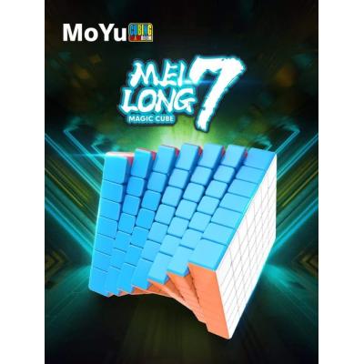 Moyu 7x7x7 cube - MeiLong | Rubik kocka