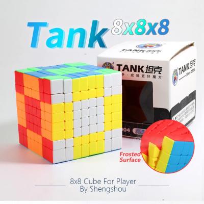 Sengso Tank 8x8x8 puzzle cube   Rubik kocka
