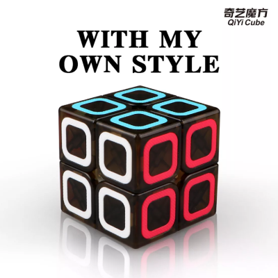 QiYi Dimension cube 2x2 | Rubik kocka