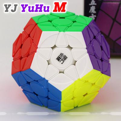 YongJun magnetic Megaminx cube - YuHu M   Rubik kocka