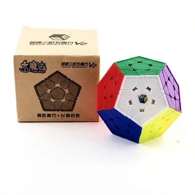YuXin Megaminx cube - LittleMagic v2